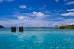 infinity-edge-pool-at-likuliku-lagoon-resort