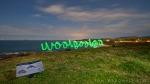 woolgoolga-headland